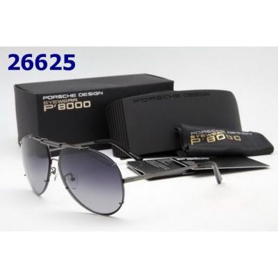 Купить Porsche Polaroid P8510 C2 в интернет магазине Муравей RU
