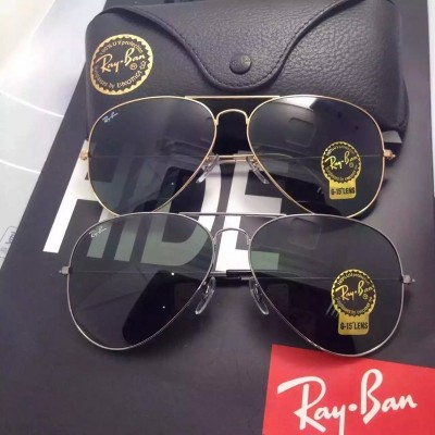 Купить Ray Ban RB2016 в интернет магазине Муравей RU